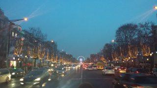 Les Champs Elysées et son monde.